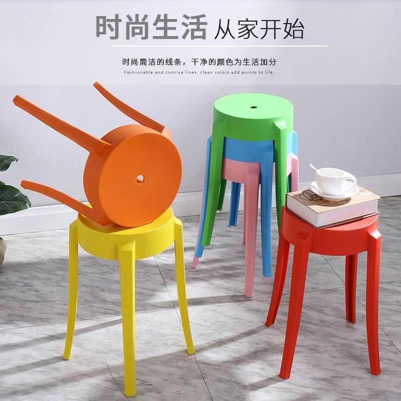 家用创意圆凳简约塑料凳子加厚高餐桌凳成人大板凳椅子时尚换鞋凳