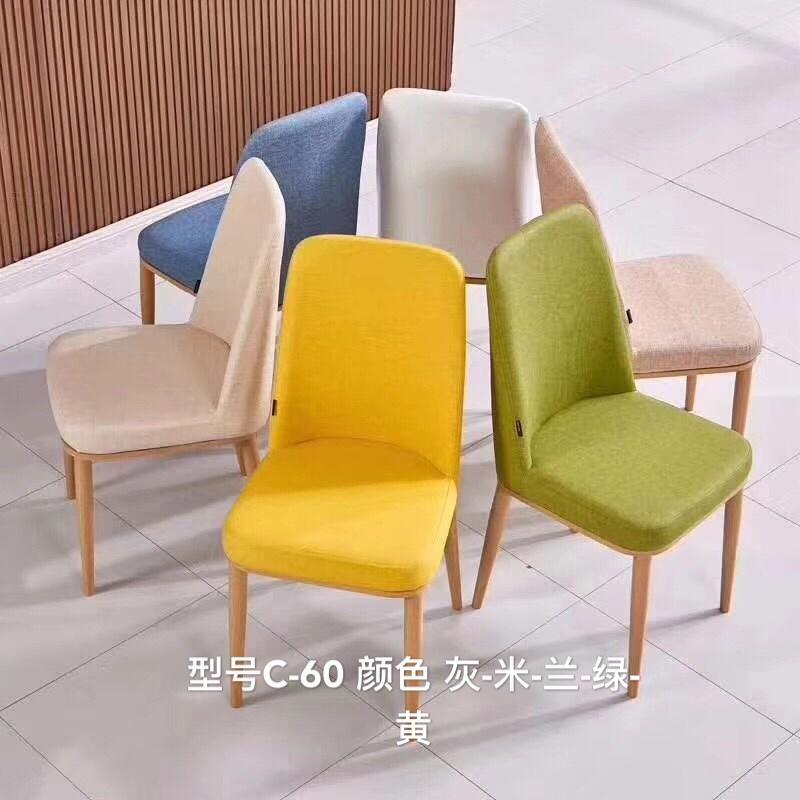 彩色椅软包餐椅