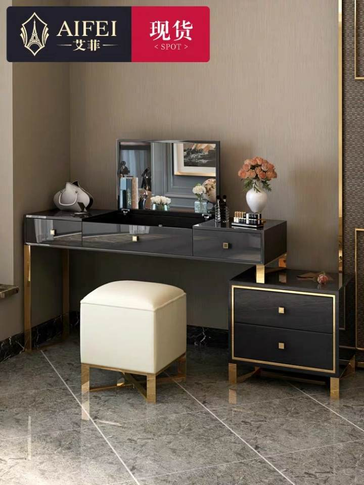 港式后现代卧室小户型梳妆台 ins不锈钢简约美式轻奢多功能化妆桌