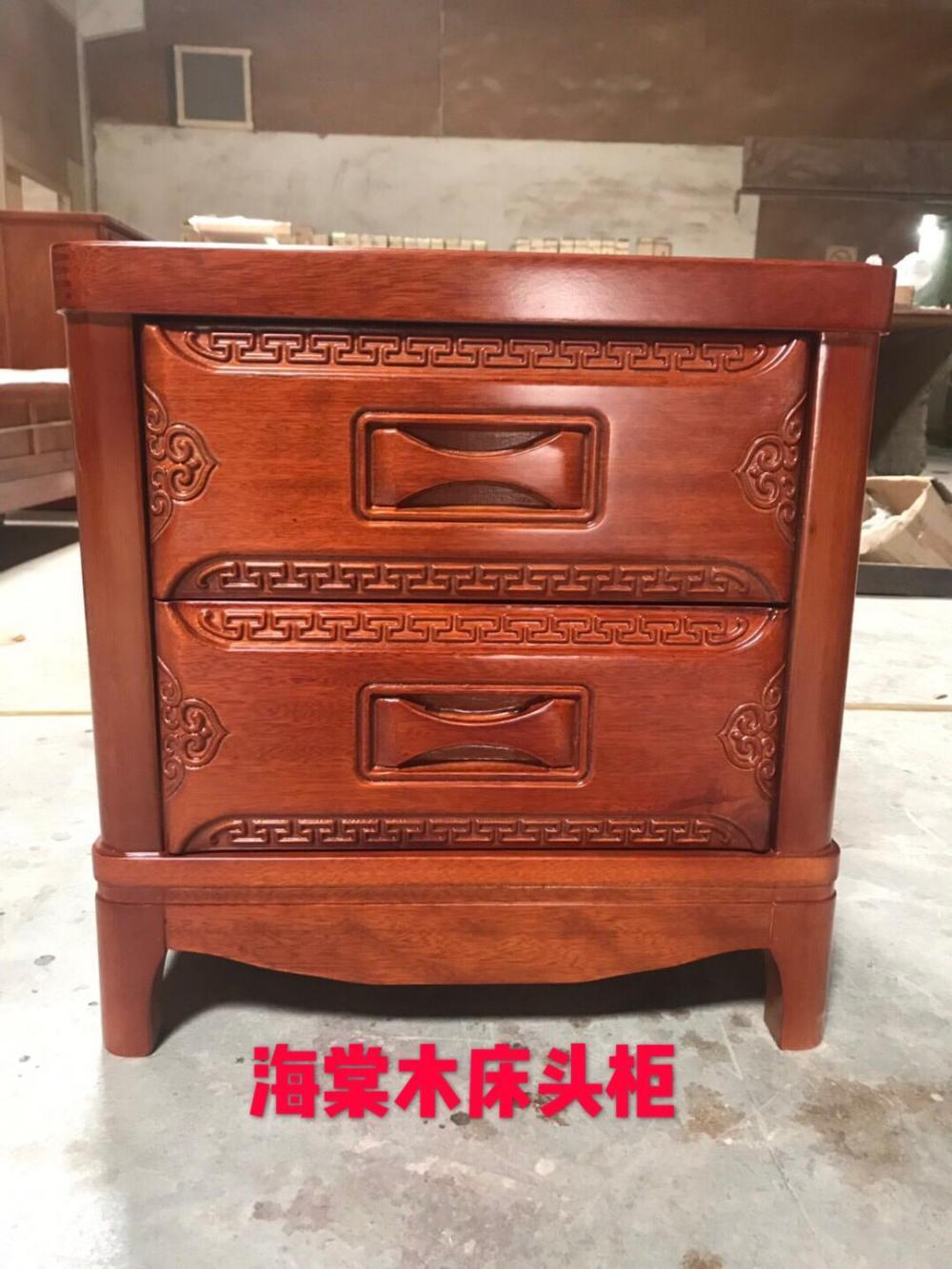海棠木床头柜