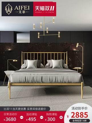 北欧铁艺公主床双人1.8米小户型 单人1.5米ins金色极简轻奢铁架床
