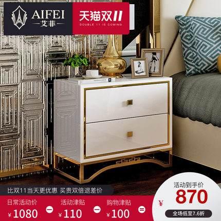 艾菲 轻奢床头柜不锈钢简约边几角几烤漆样板房卧室床后现代边柜