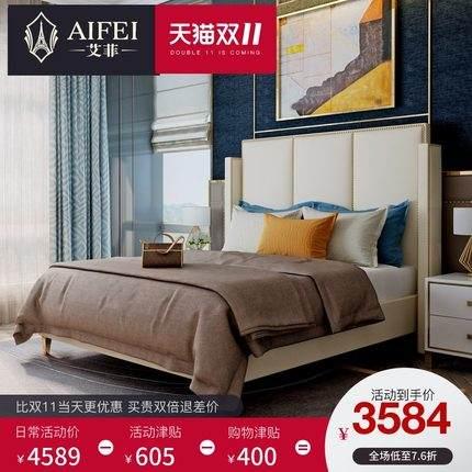 港式后现代主卧 床小户型高箱储物床美式轻奢简约真皮1.8米双人床