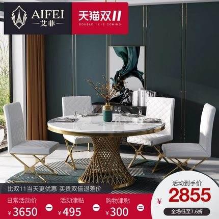 轻奢后现代圆形大理石餐桌圆桌家用桌子饭桌大小户型餐桌椅组合