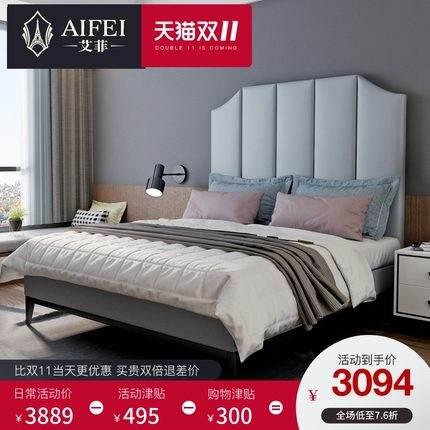 北欧轻奢布艺床 后现代主卧室简约小户型双人床 港式软包极简婚床