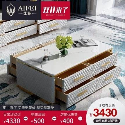 后现代轻风奢茶几电视柜组合客厅小户型简约美式奢华长方形大理石