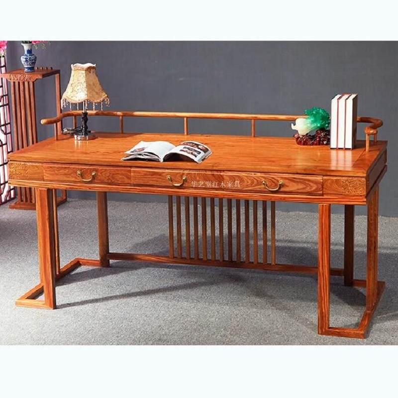 新中式刺猬紫檀家具办公桌花梨木大班台红木写字电脑老板桌椅组合