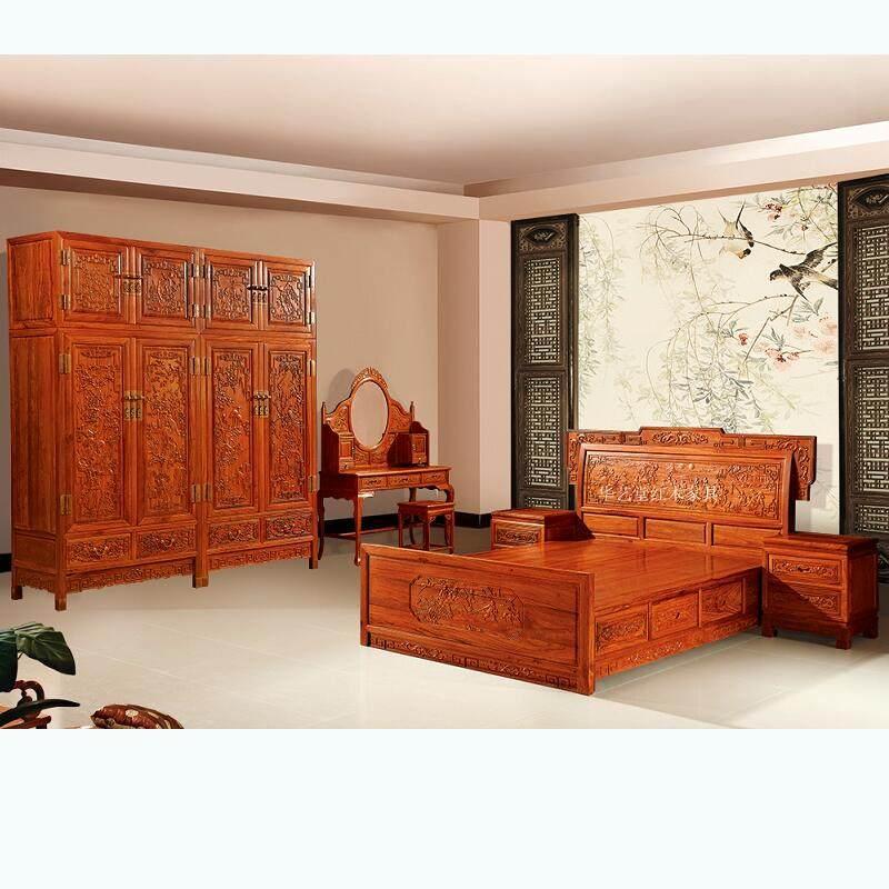 新中式老榆木双人床主卧1.8米仿古家具储物柜抽屉古典雕花