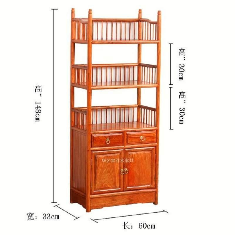 红木新中式茶水柜置物架实木刺猬紫檀花梨木多功能茶叶储物餐边柜