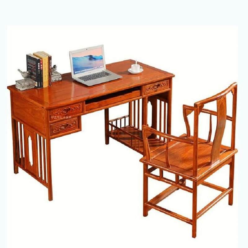 红木电脑桌台式花梨木刺猬紫檀实木中式家用写字台办公小书桌