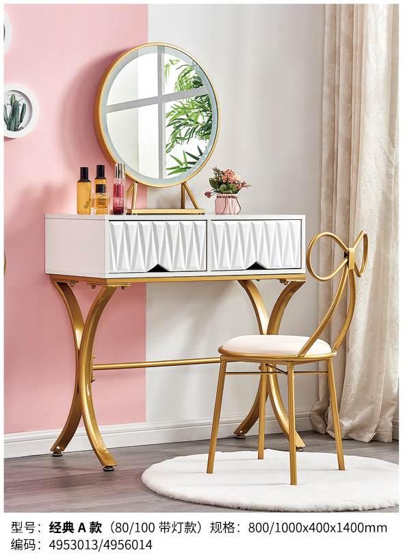 轻奢风梳妆台卧室现代简约北欧网红ins小户型迷你多功能化妆台桌