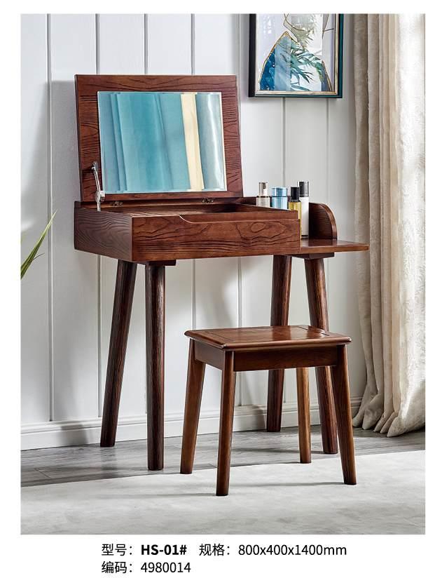 北欧梳妆台卧室小翻盖现代简约收纳柜一体化妆桌经济型多功能网红