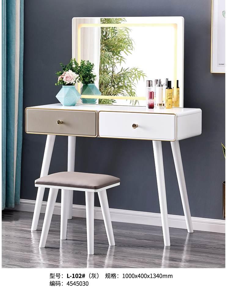 梳妆台卧室简约现代小户型化妆台网红迷你收纳柜一体三色灯化妆桌