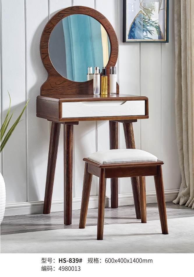 北欧实木梳妆台卧室桌带镜子收纳简约多功能化妆台家用小户化妆桌