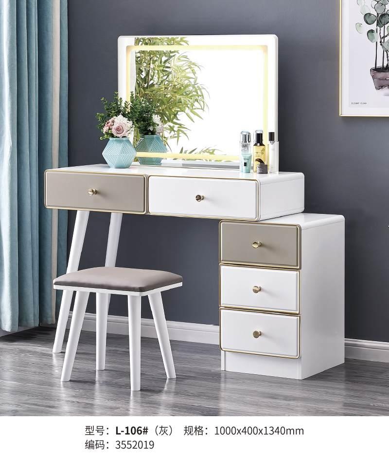 北欧梳妆台卧室现代简约轻奢网红ins风收纳柜一体柜小户型化妆桌