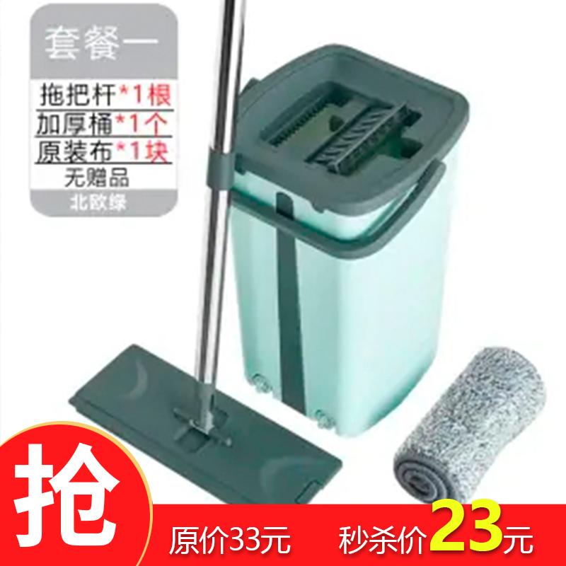 抖音免手洗平板拖把家用刮刮乐干湿两用墩布懒人拖把桶擦拖地神器