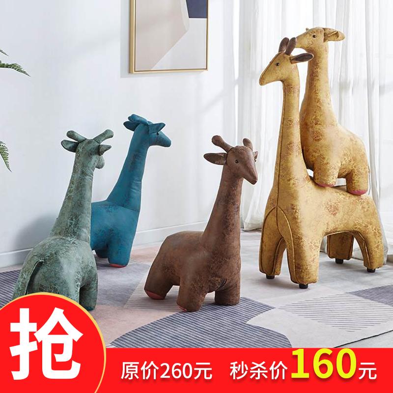长颈鹿大型摆件装饰物乔迁贺礼时尚手工坐凳创意动物凳家具