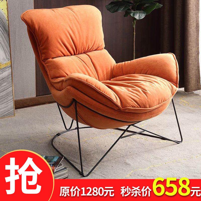 北欧单人沙发椅子简约现代客厅阳台休闲极简单椅蜗牛椅懒人沙发