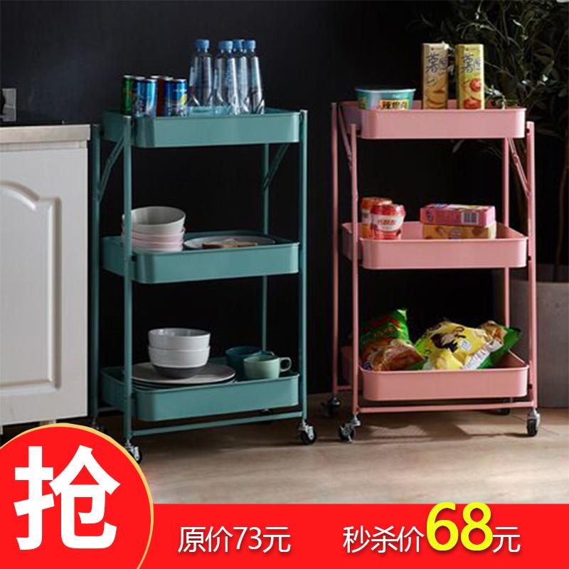 免安装家用落地式小推车厨房可移动置物架浴室多层折叠收纳架子