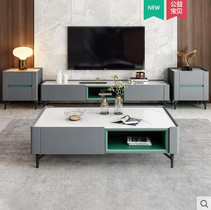 意式轻奢电视柜茶几组合简约小户型岩板地柜套装家用新款电视机柜