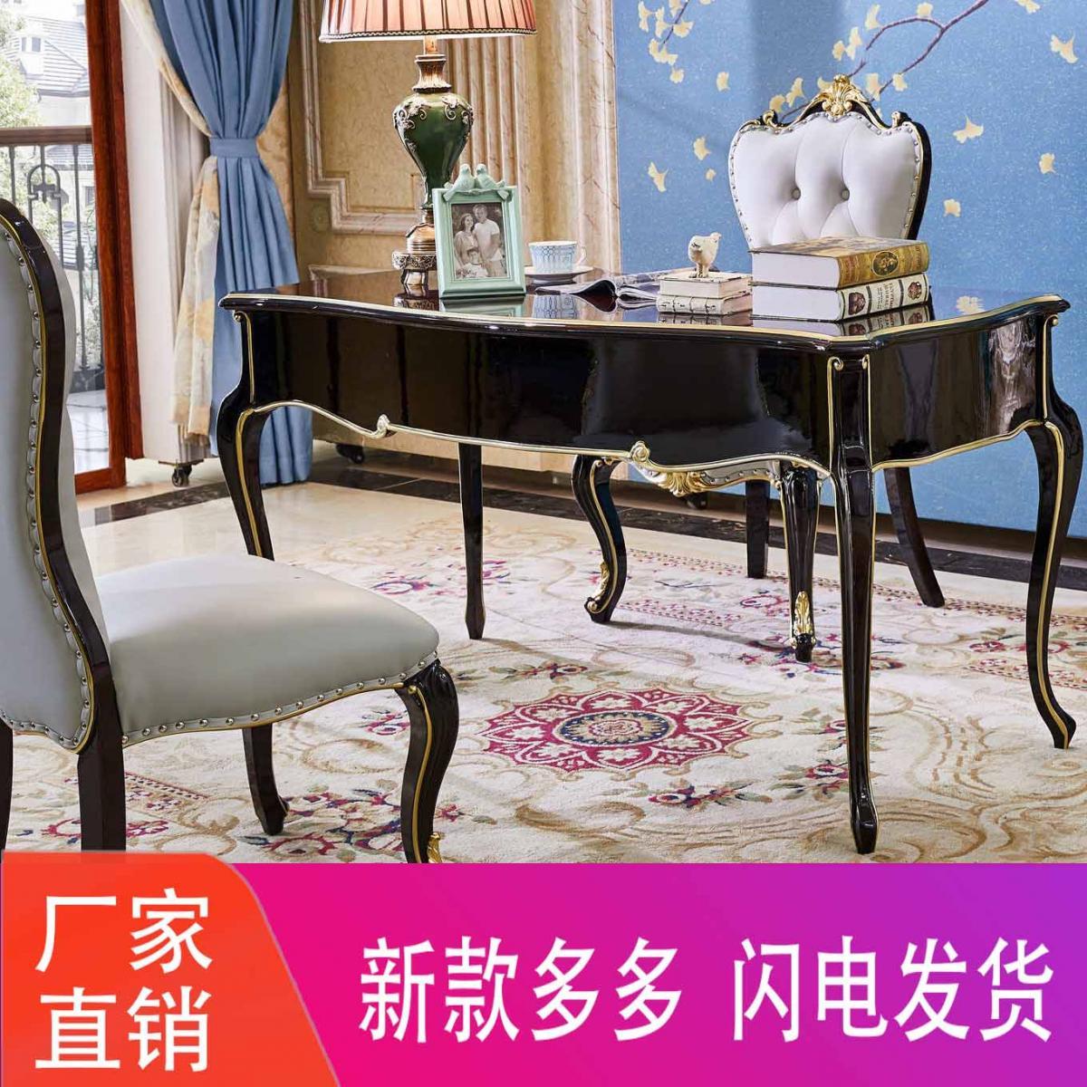 欧式实木书桌美式轻奢书桌椅组合三抽可储物 家用写字桌电脑桌子
