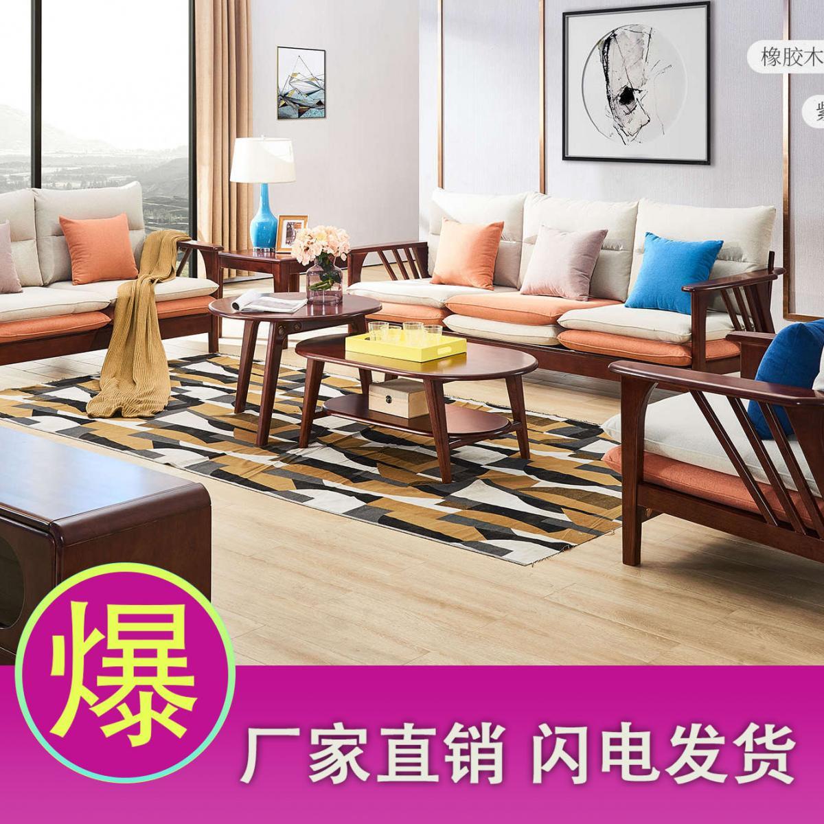 新中式实木沙发组合现代中式简约别墅酒店样板房整套全屋家具