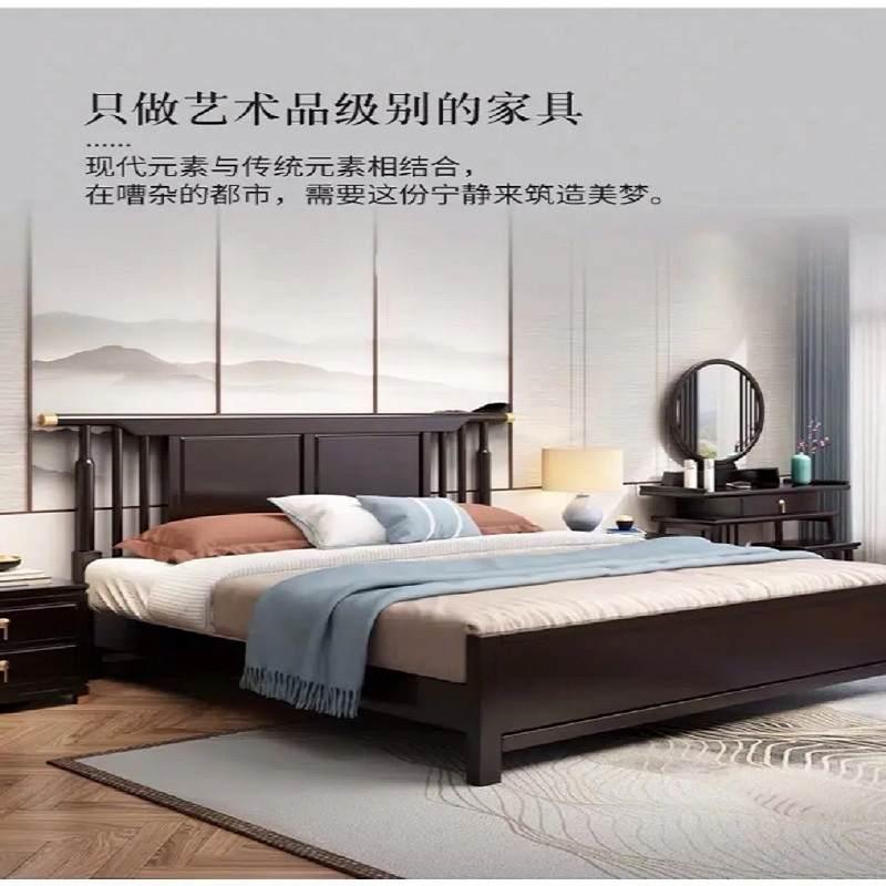 新中式实木大床