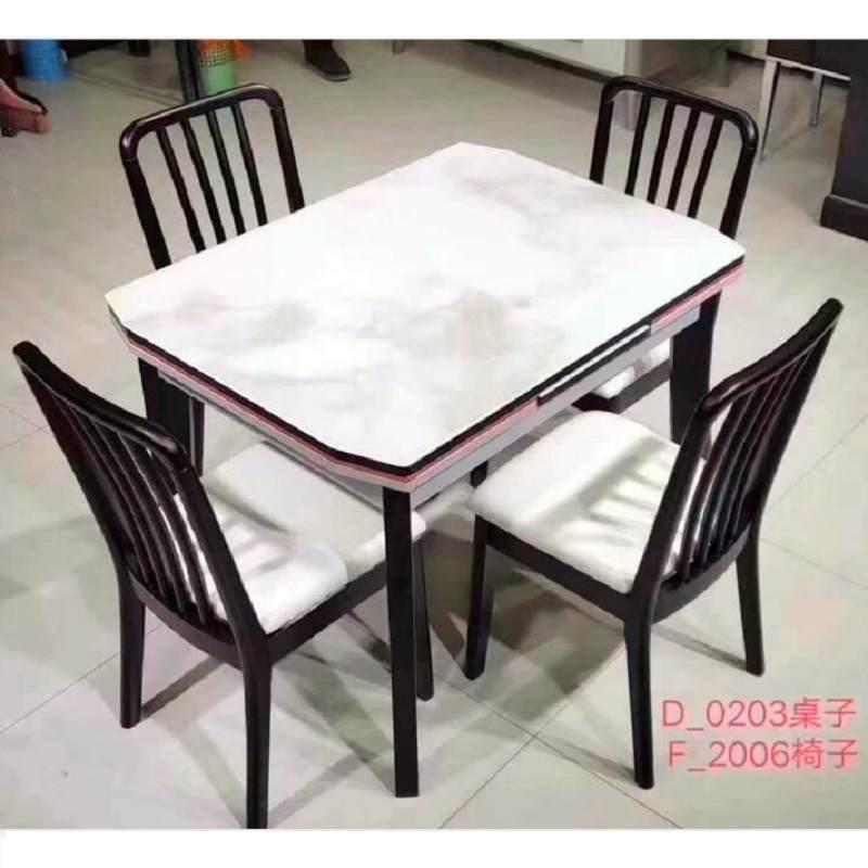 北欧可伸缩餐桌椅组合现代简约小户型长方形磨砂玻璃家用折叠饭桌