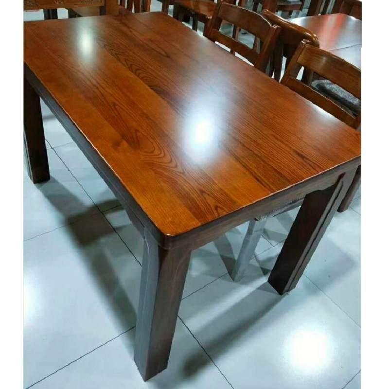 实木餐桌椅组合套装现代中式简约小户型饭桌全水曲柳餐厅实木家具
