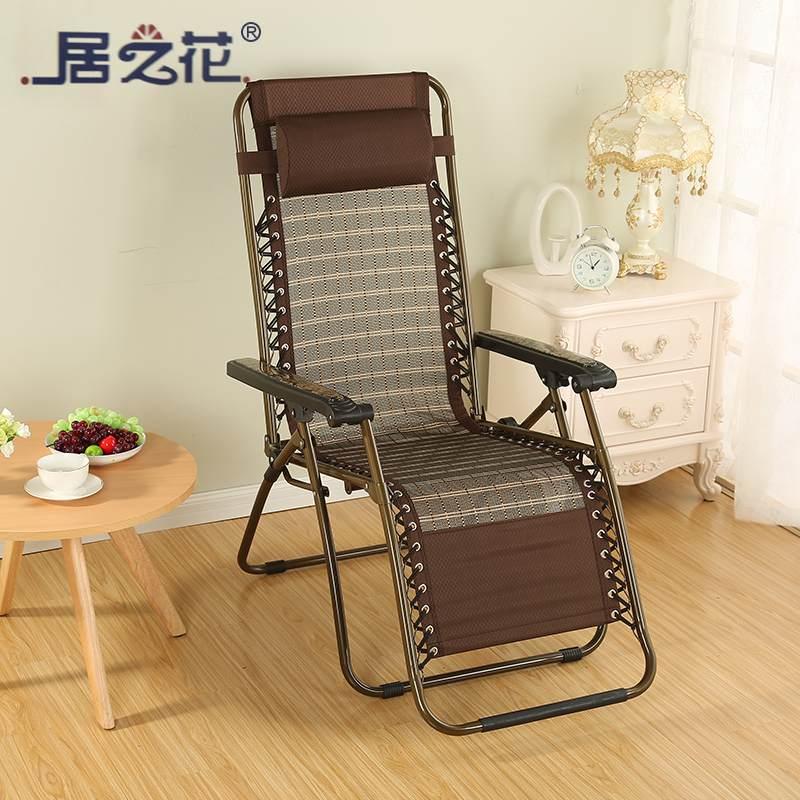 折叠躺椅午休椅子阳台家用休闲懒人沙发椅午睡靠背沙滩椅便携简约
