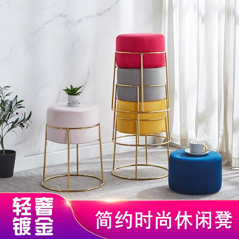梳妆凳现代简约网红美甲卧室ins北欧少女公主时尚创意懒人化妆凳