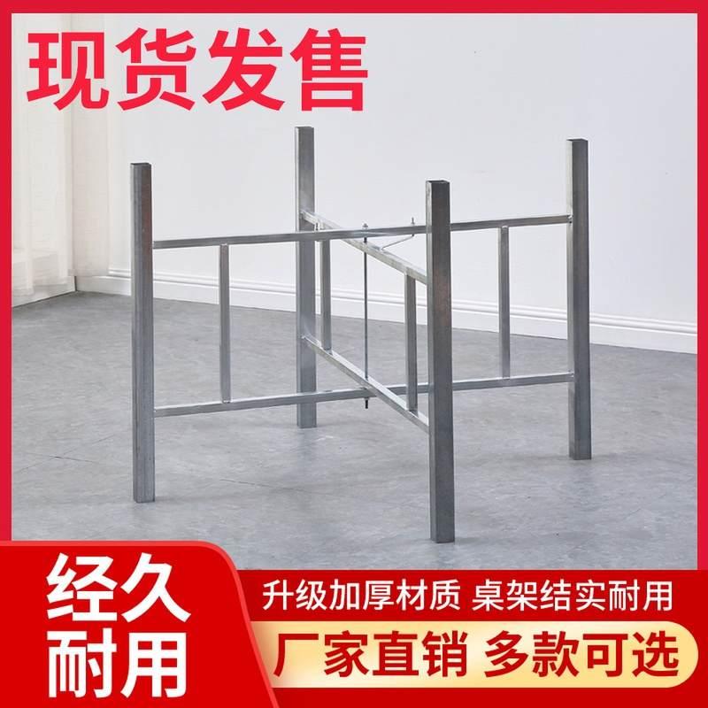 铁艺桌腿架子大圆桌架子折叠支架加厚餐桌脚桌子腿支架饭桌架子腿