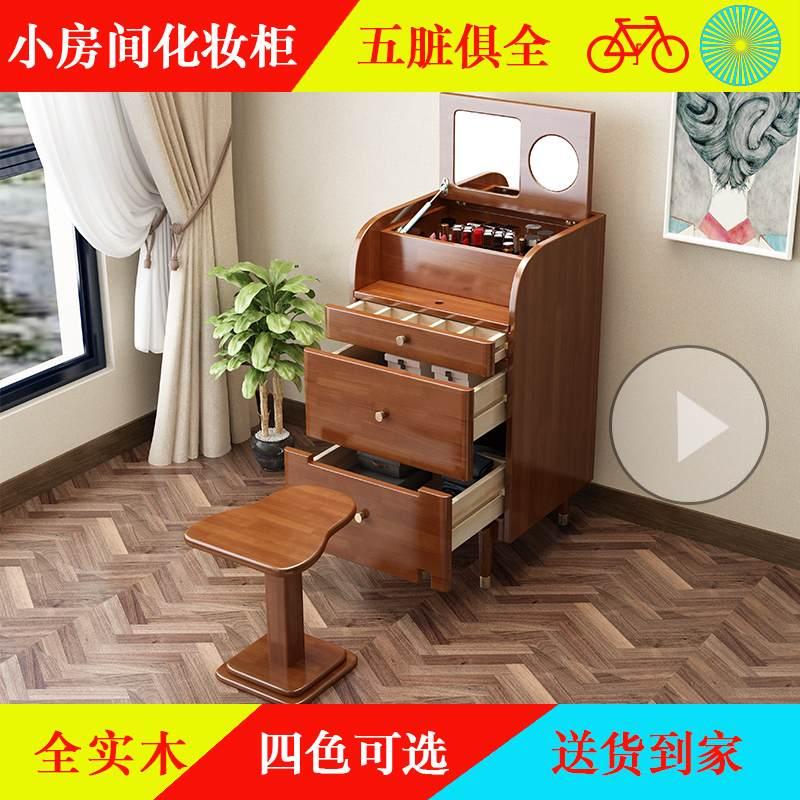 实木床头柜梳妆台一体迷你台小户型卧室翻盖轻奢收纳柜50个性单人