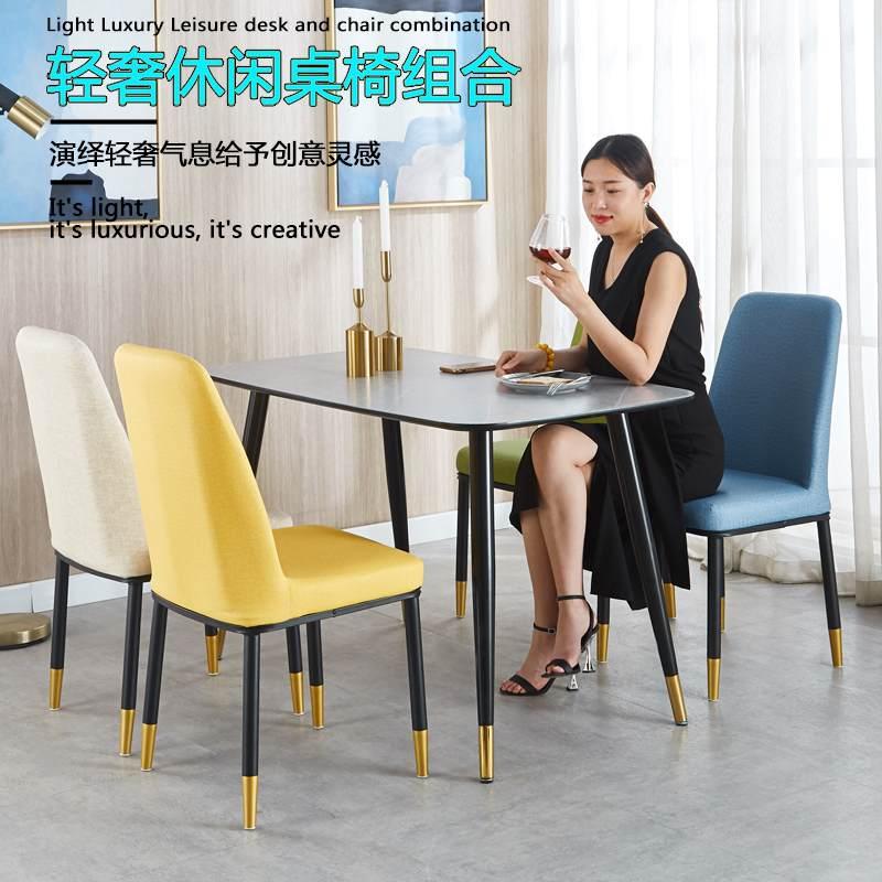 北欧轻奢餐桌椅组合伸缩餐桌现代简约家用小户型可折叠长方形饭桌