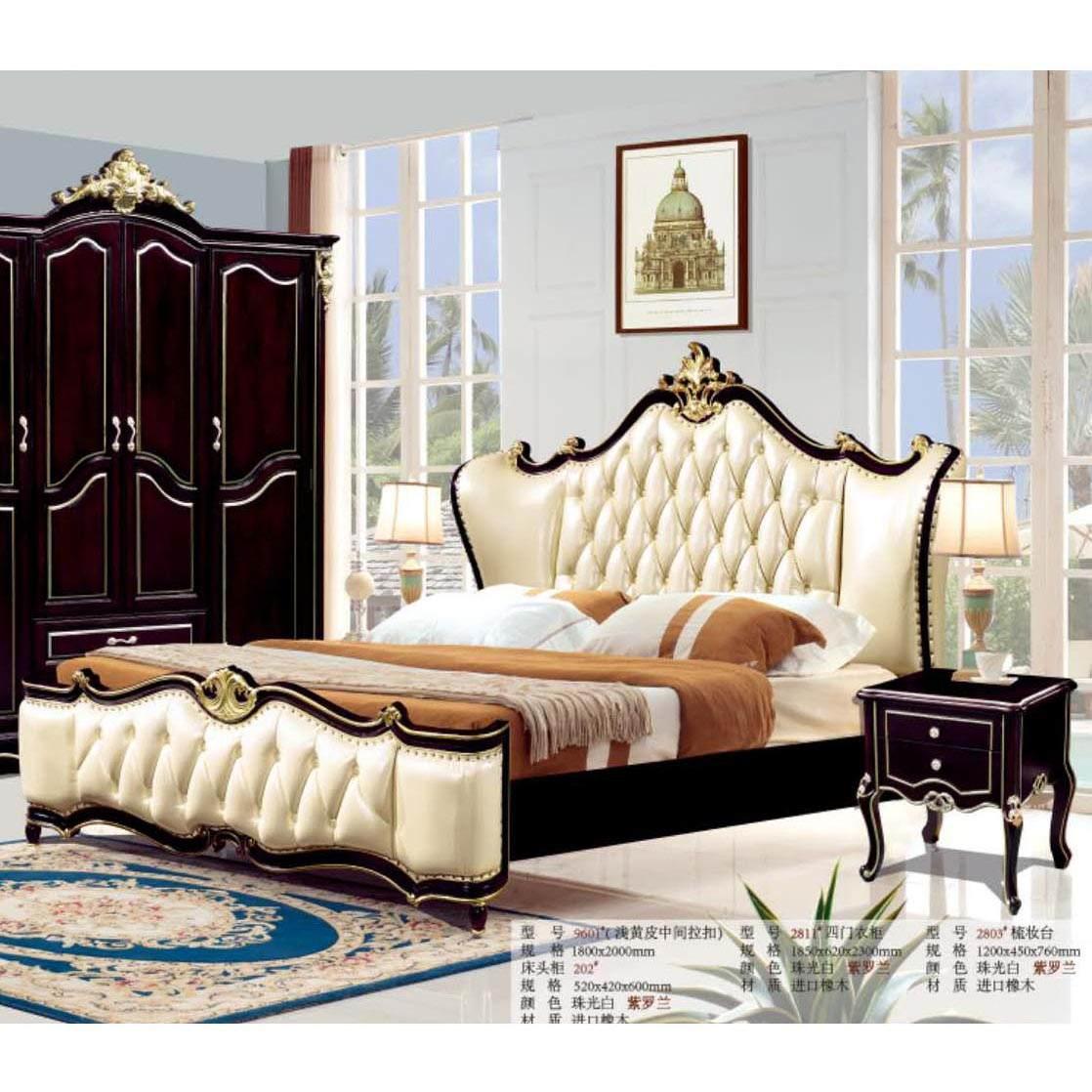 欧式实木双人床 主卧床1.8米婚床新古典黑檀橡木雕花美式真皮床