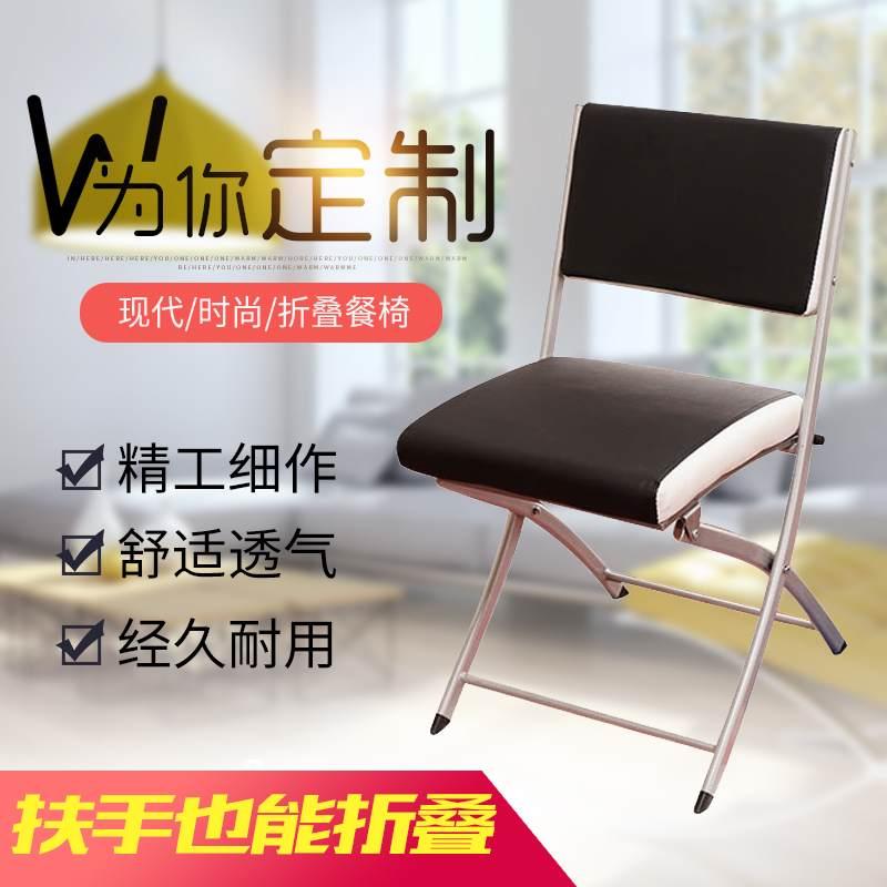 简约靠背椅家用折叠椅子皮革会议培训办公室电脑便携餐椅凳子折叠