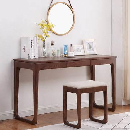 北欧实木梳妆台现代简约化妆台小户型多功能化妆桌日式书桌写字桌