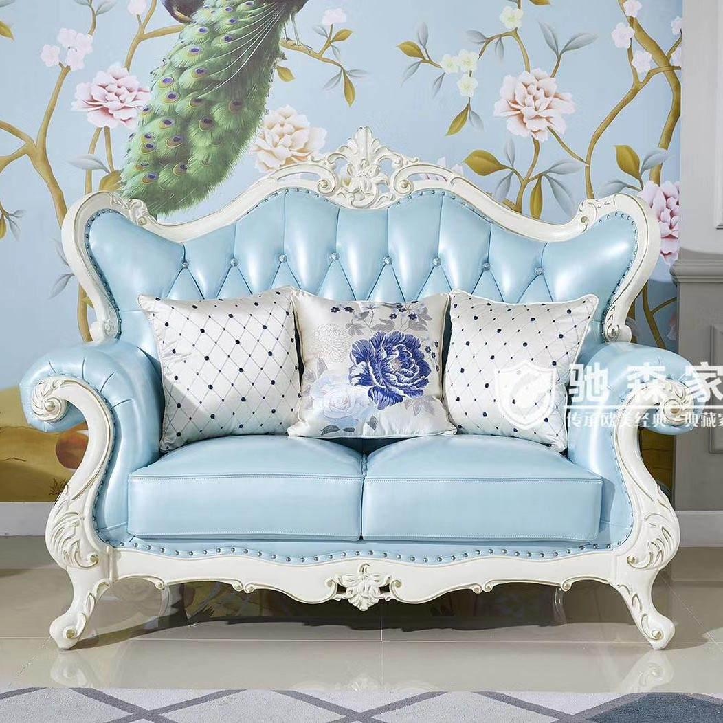 欧式沙发123组合高档奢华大户型客厅实木整装美式真皮沙发