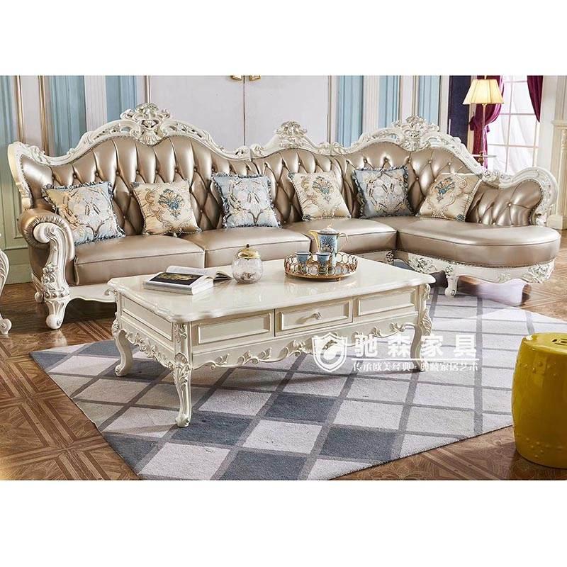 欧式头层真皮沙发小户型转角沙发客厅整装实木简约欧式奢华珍珠白色