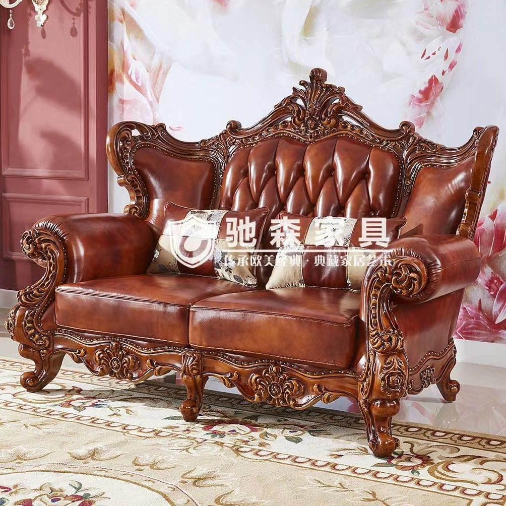 欧式实木进口真皮沙发组合欧式沙发123客厅茶几电视柜组合沙发