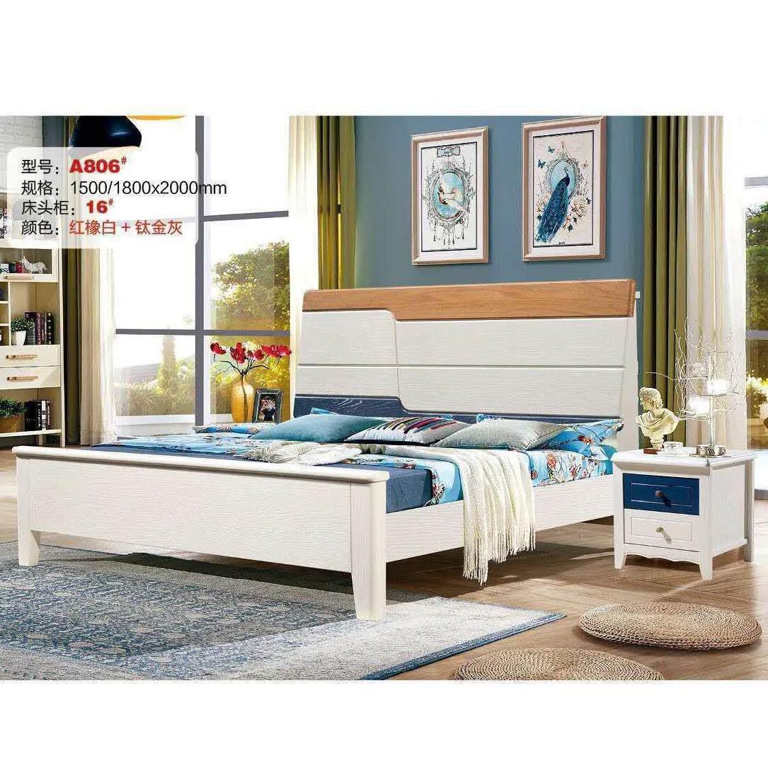 实木床1.8米,1米5现代简约全橡木压纹分色床