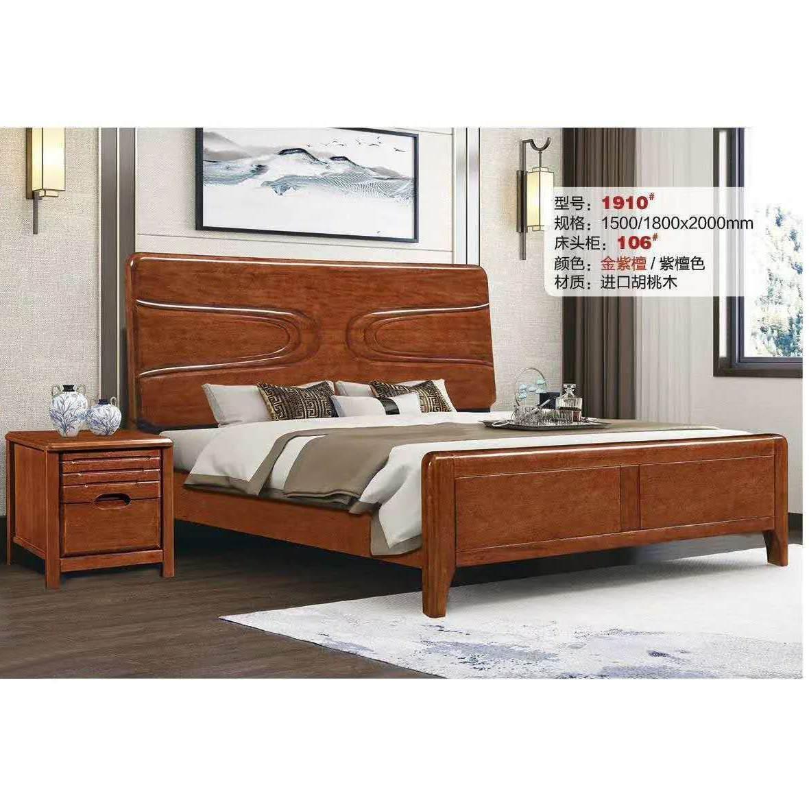 胡桃木实木床中式双人床1.8米1.5m现代简约卧室轻奢储物高箱婚床