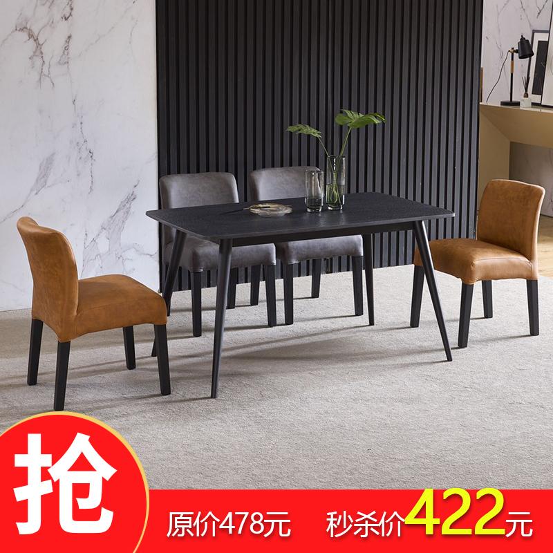 餐桌家用小户型实木白蜡木桌子长方形岩板餐台轻奢餐桌椅组合现代