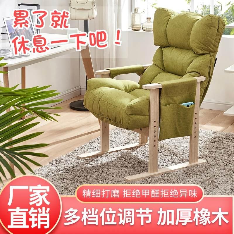 新品电脑椅 懒人沙发椅 靠背座椅单人家用椅子电竞游戏椅电脑舒适
