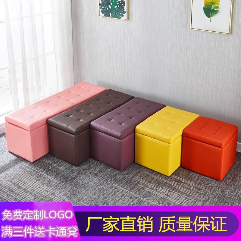 换鞋凳家用门口收纳神器床尾脚踏凳梳妆凳试鞋凳长方形沙发换鞋凳