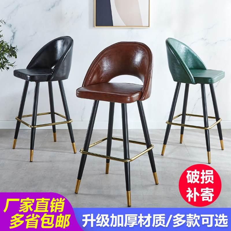 北欧吧台椅轻奢现代简约酒吧椅前台岛台收银高脚凳子家用椅子皮艺