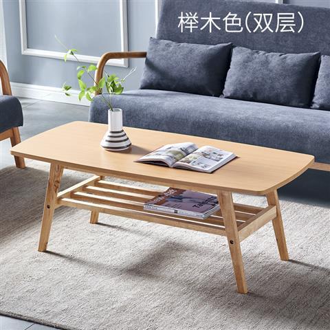 日式田园北欧现代中式简约橡木客厅实木茶几家用茶桌子双层沙发桌