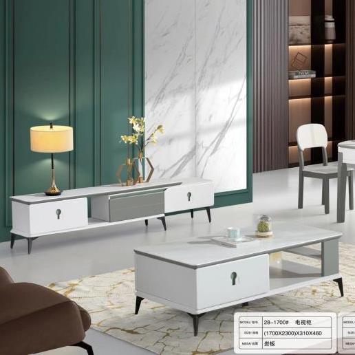 意式岩板电视柜茶几组合小户型客厅现代极简约高脚电视柜地柜