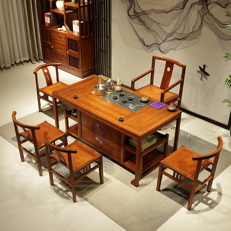 实木新中式实木茶桌椅组合轻奢现代家用小茶几简约阳台功夫泡茶台套装茶桌