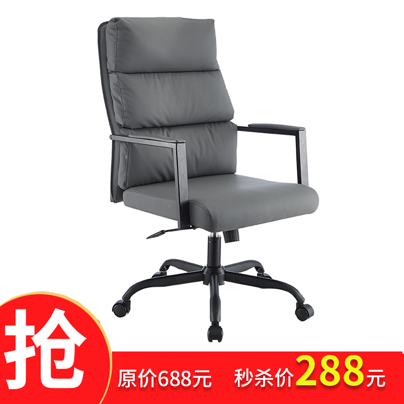现代简约优质皮椅升降移动转椅家用电脑椅大班椅靠背职员椅办公椅